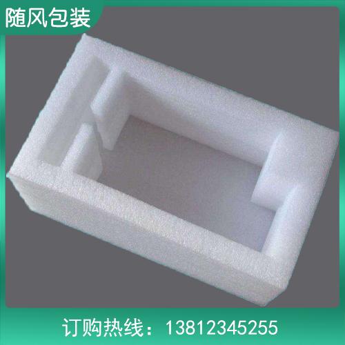 珍珠棉生产厂家