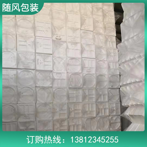 异形泡沫板